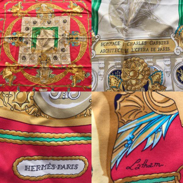 Carré Hermès vintage